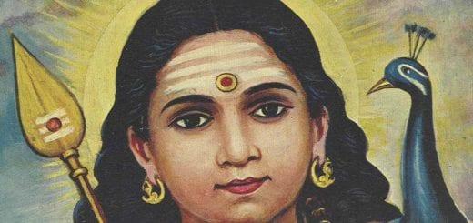 Kanda Sashti Kavasam Telugu Pdf