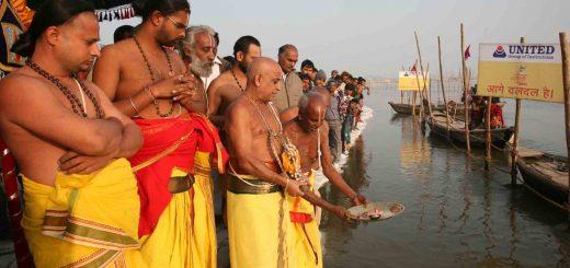 Gayatri Mantra - Hindu God Songs